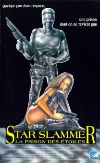 Star Slammer (1986) - French Poster