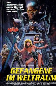 Star Slammer (1986) - German poster