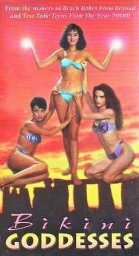 Bikini Goddesses (1996) VHS