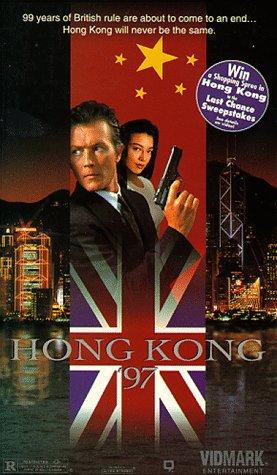 Hong Kong 97 (1994) Poster