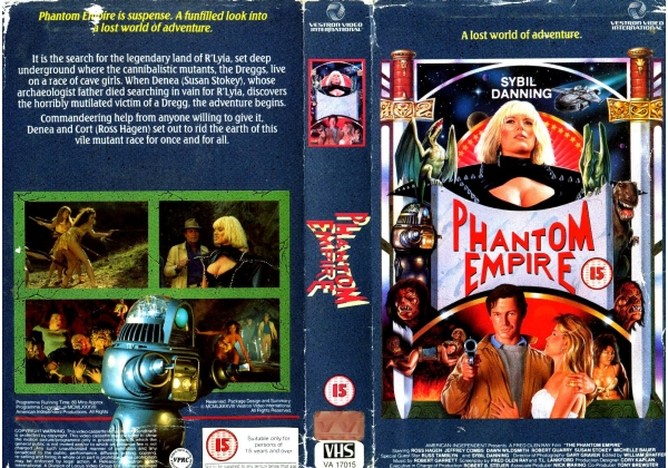 Phantom Empire (1988) VHS